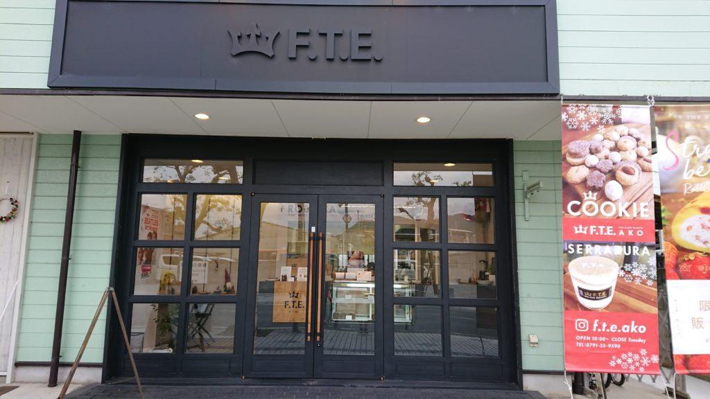 赤穂の「F.T.E」は人気のロールケーキ店で手土産にもおすすめ!