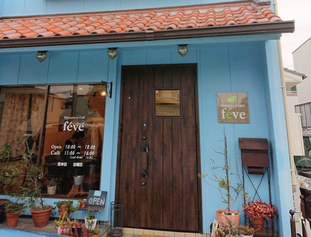 赤穂市のケーキ屋さん「fève」はフルーツが山盛りでインスタ映え!