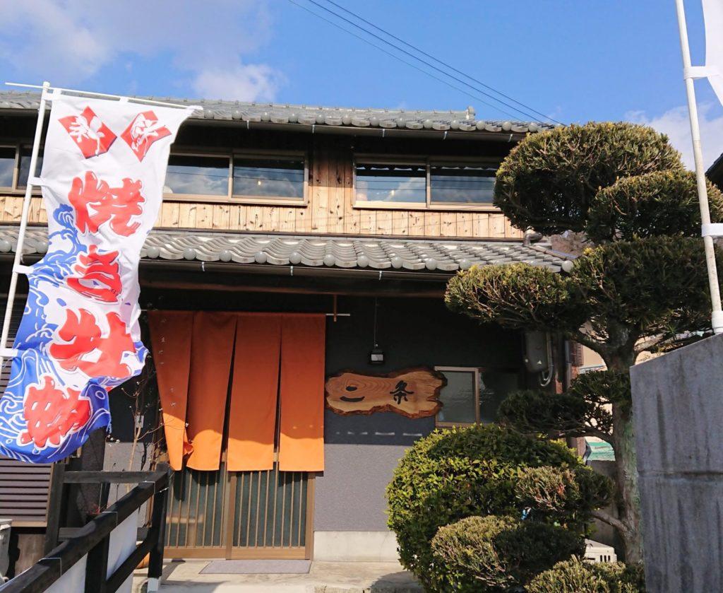 【閉店】赤穂市坂越のカフェおすすめ!Lalan*Roronは海の癒し効果も!