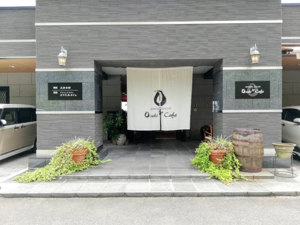 赤穂でランチ!オサキ和カフェは予約が安心?海と極上ランチを楽しむひととき♪