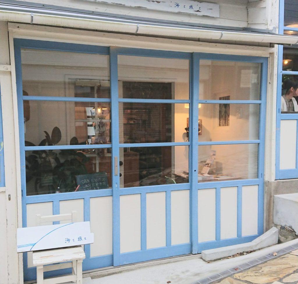 赤穂御崎でのランチはきらきら坂にある「海と坂と」がおすすめ!