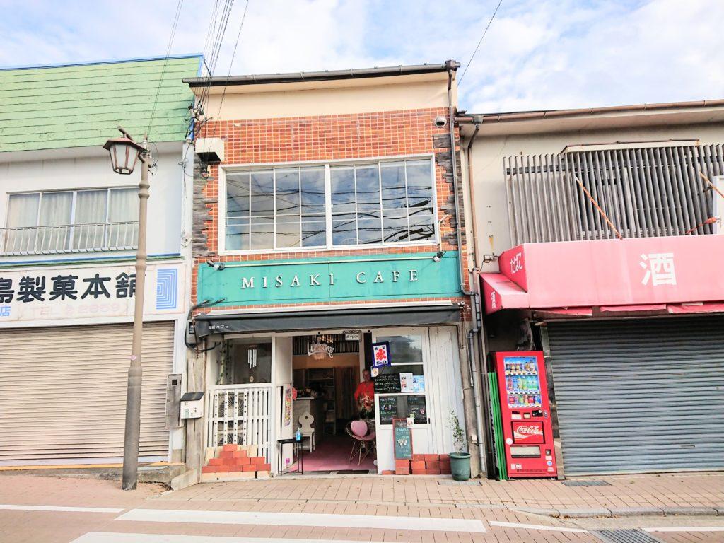 赤穂御崎に「MISAKI CAFE」土日限定でリニューアルオープン!