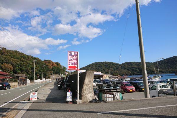 赤穂で牡蠣の直売店はどこがおすすめ?坂越の牡蠣が絶品です!