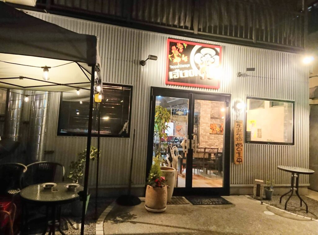 赤穂でグルメ!「ぼけの花」は居酒屋メニューも充実した鉄板焼きの店♪